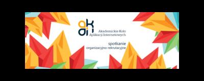 Spotkanie organizacyjno-rekrutacyjne AKAI - maj '15 image