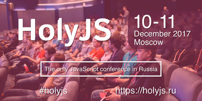 HolyJS Moscow 2017 image